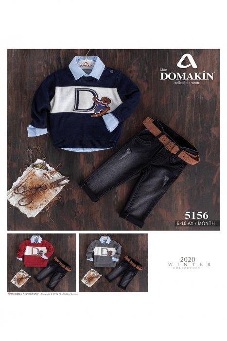 Domakin - W-5156